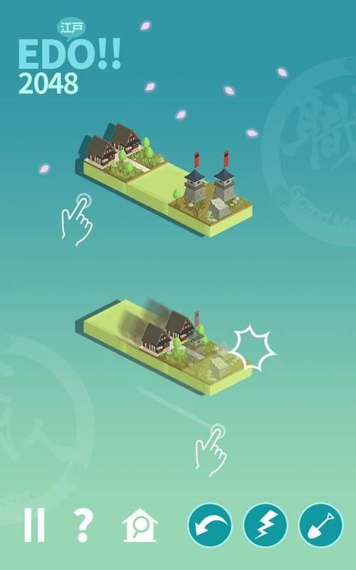 江户时代城市建设:忍者猫之王截图5