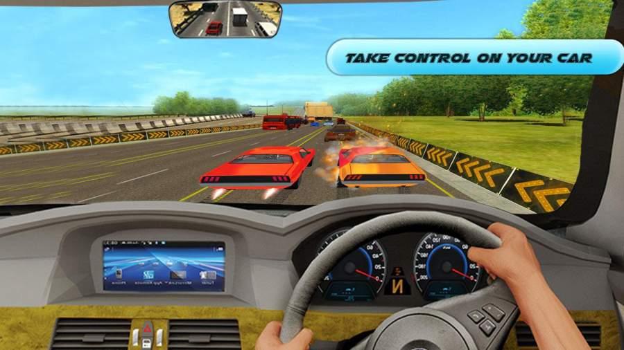 汽车 贼 行驶 速度 模拟器