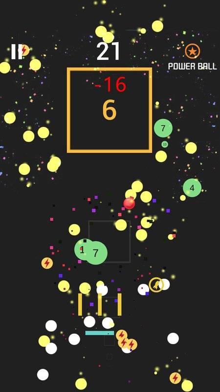 球球破坏者截图2