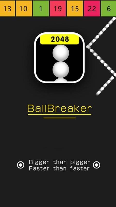 球球破坏者截图7