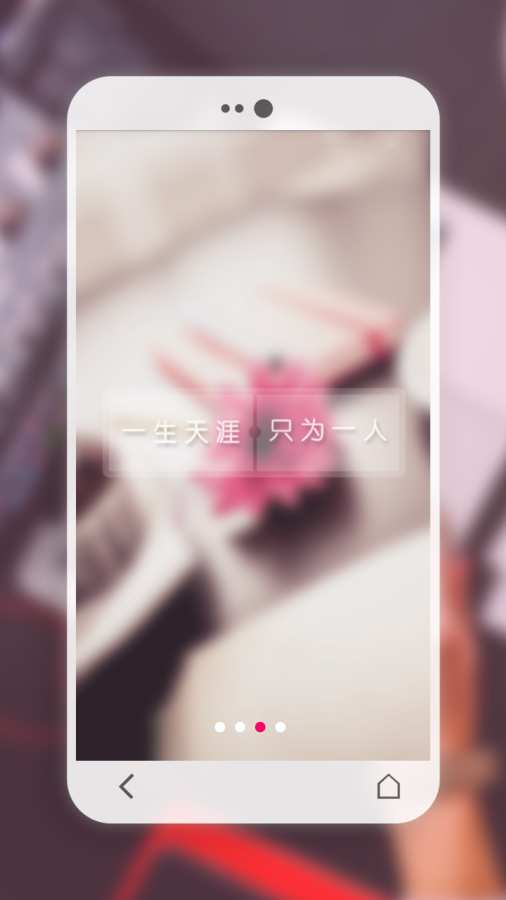花千寻-购物世界截图1