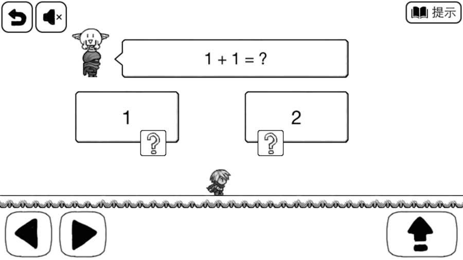 比较简单的大冒险截图2