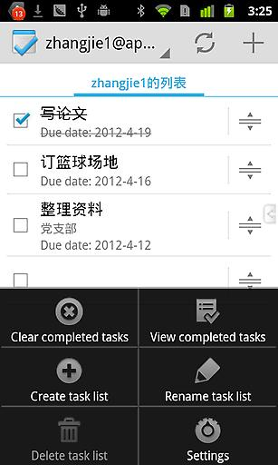 日程管理 生產應用 App-愛順發玩APP