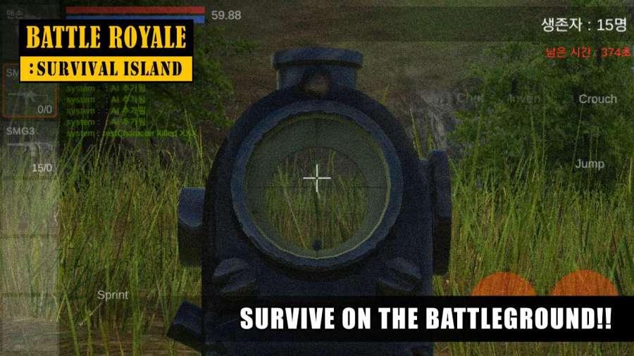 混战:生存岛截图2