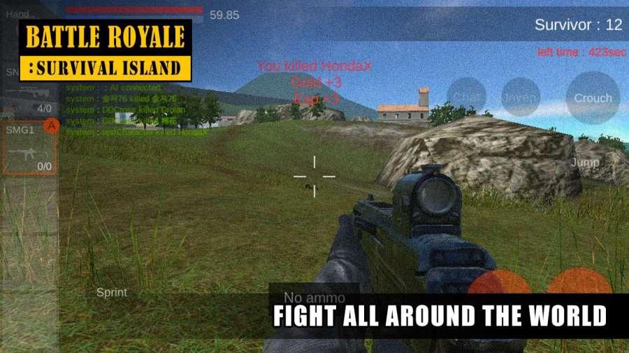 混战:生存岛截图3