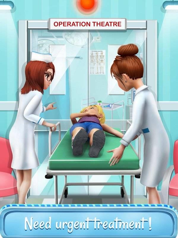 救生医院截图7