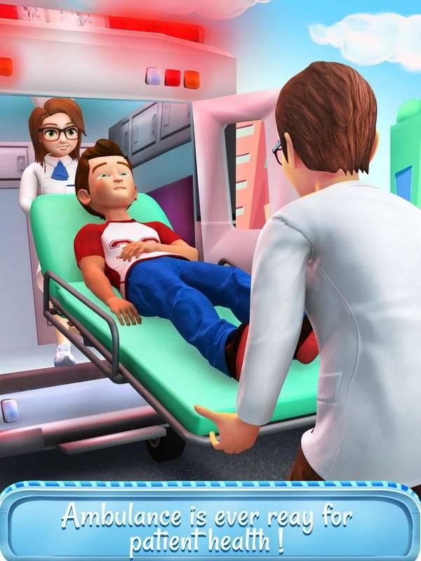 救生医院截图8
