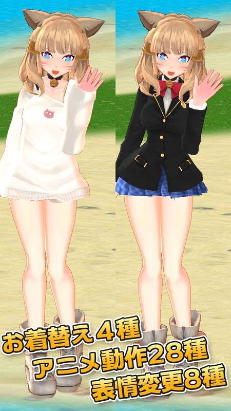 3D少女Fam