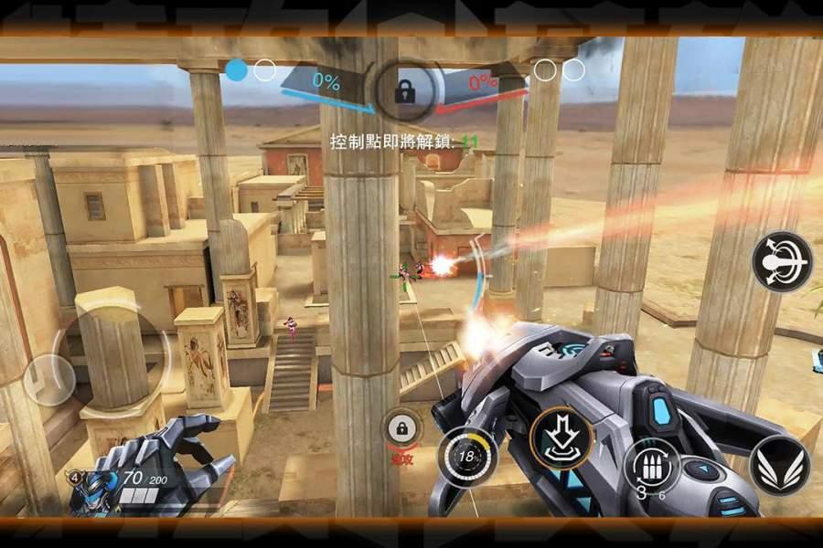特攻英雄 - FPS+MOBA 全民競技槍戰手遊截图6