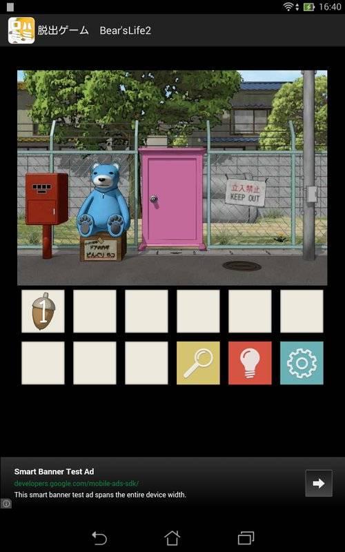 脱出ゲーム Bear's Life 2 ~はじめてのお使い~截图0