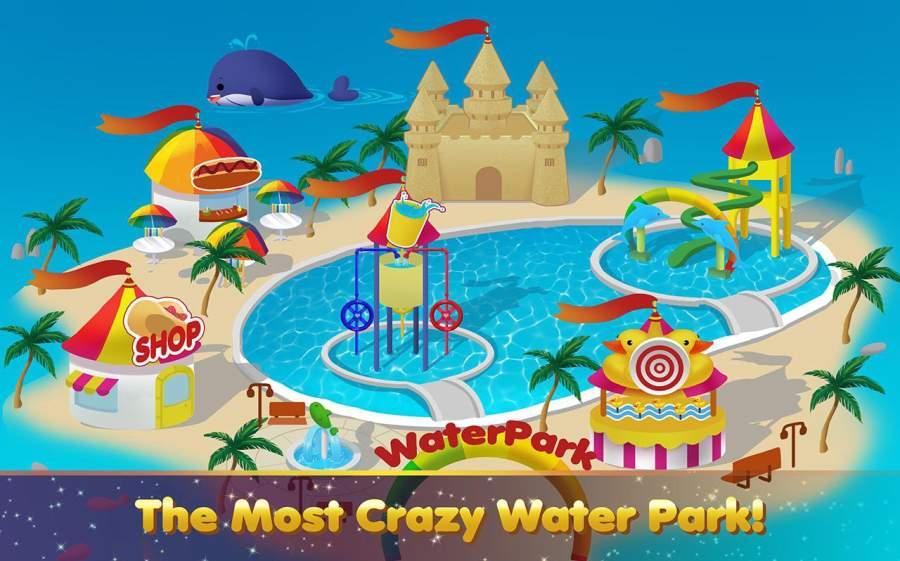 水上公园避暑游玩水上游戏截图1