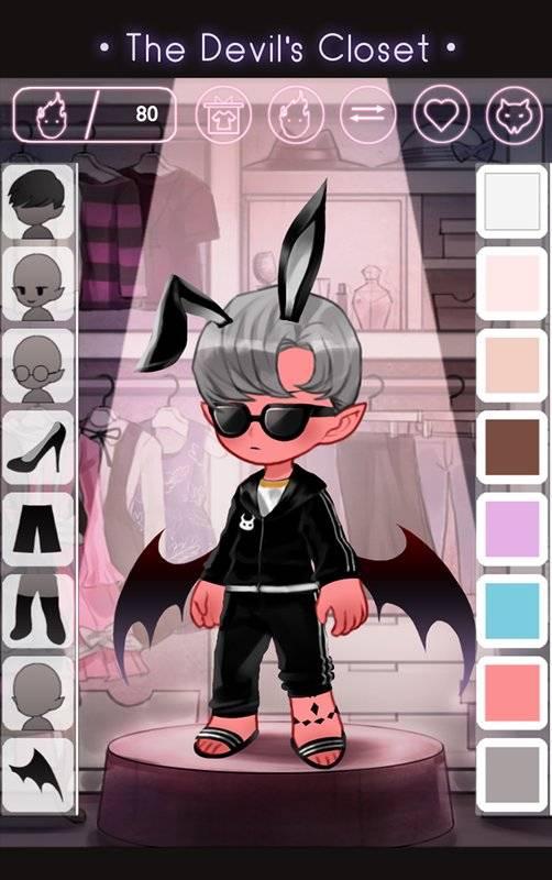 恶魔衣橱截图4