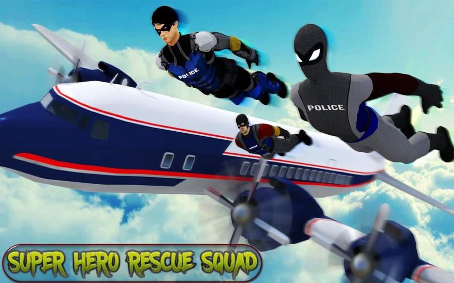 超级救援英雄:飞机劫持飞行行动截图1
