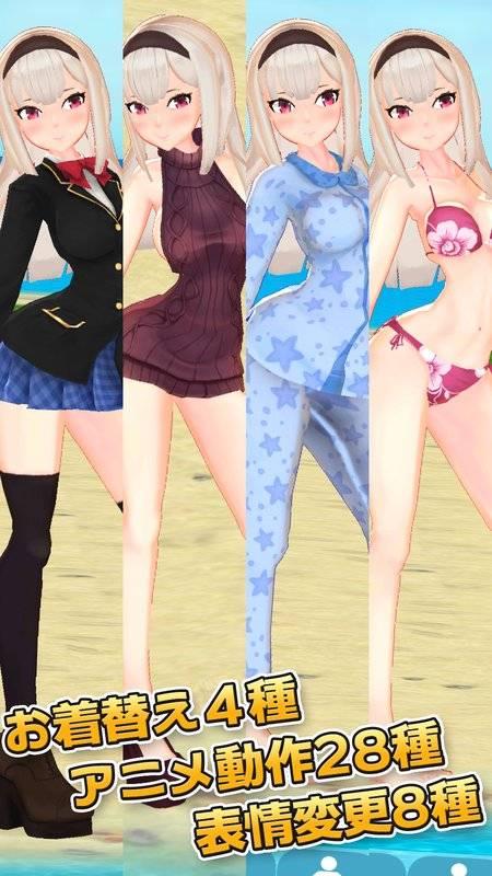 3D少女Yuna