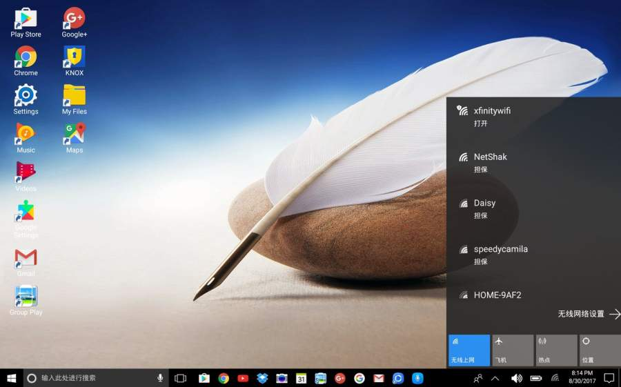 Desktop Launcher for Windows 10 Users