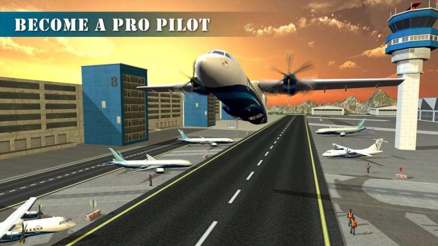 飞机试点训练学院飞行模拟器截图2