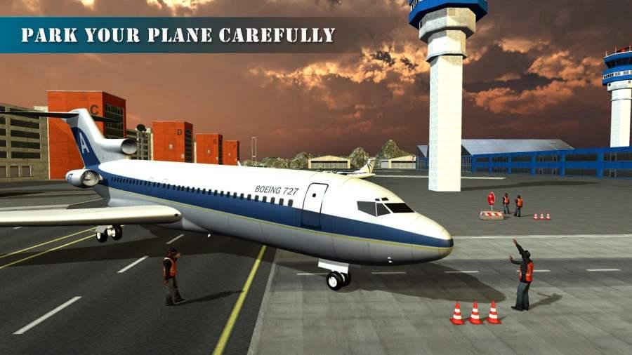 飞机试点训练学院飞行模拟器截图3