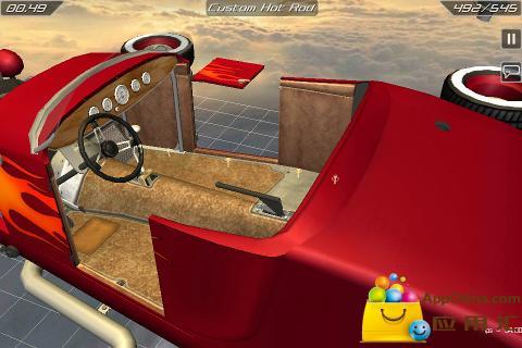 3D汽车拆解截图1
