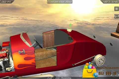 3D汽车拆解截图2