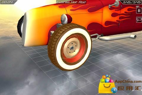 3D汽车拆解截图3