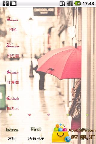 YOO主题-印象雨