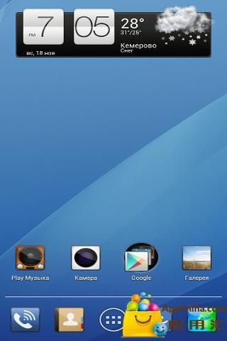 桌面主题-简单蓝