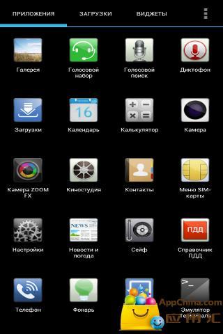 玩工具App|桌面主题-简单蓝免費|APP試玩