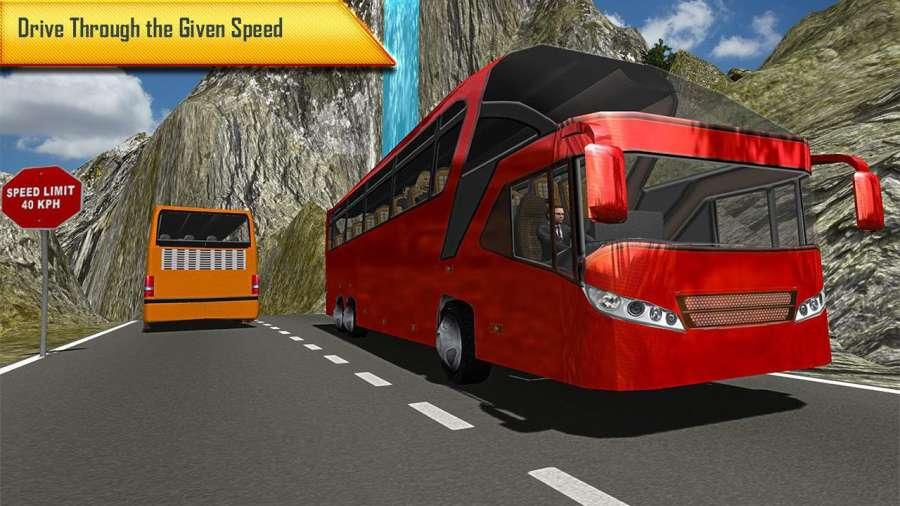 Uphill Bus Simulator 3D: Offroad Tour Coach Driver截图1