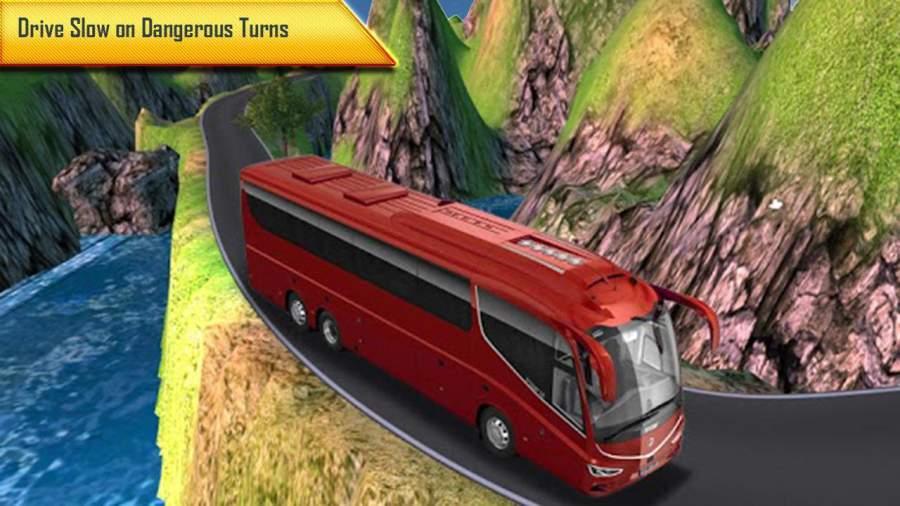 Uphill Bus Simulator 3D: Offroad Tour Coach Driver截图4