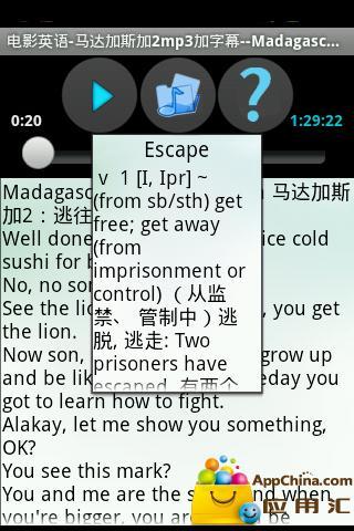电影英语-马达加斯加2mp3加字幕 生產應用 App-愛順發玩APP