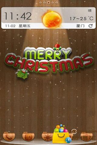 圣诞快乐截图2