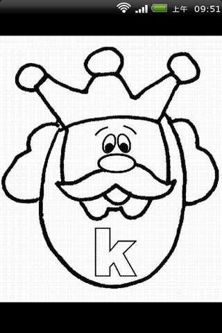 英文字母儿童简笔画下载 英文字母儿童简笔画安卓版下载 英文字母儿