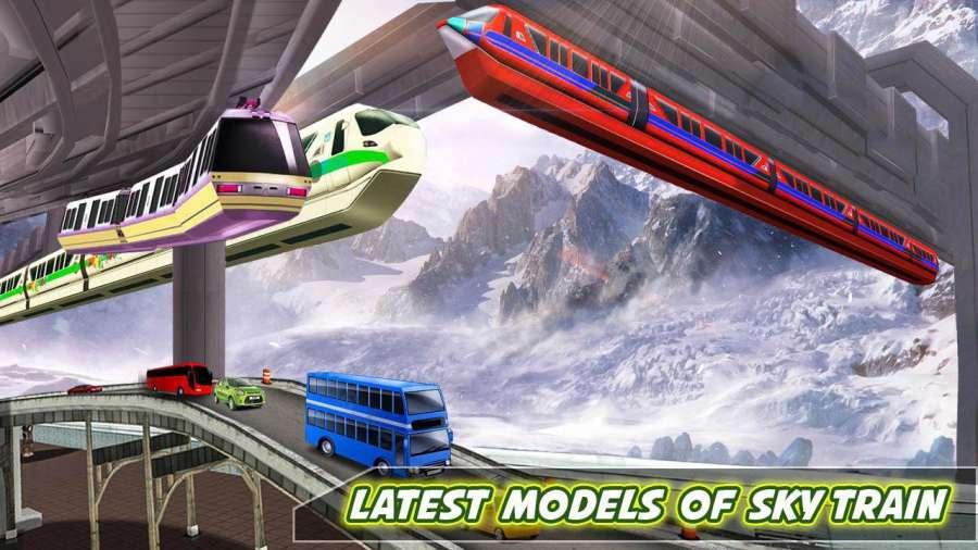 天空列车冒险铁路车截图0