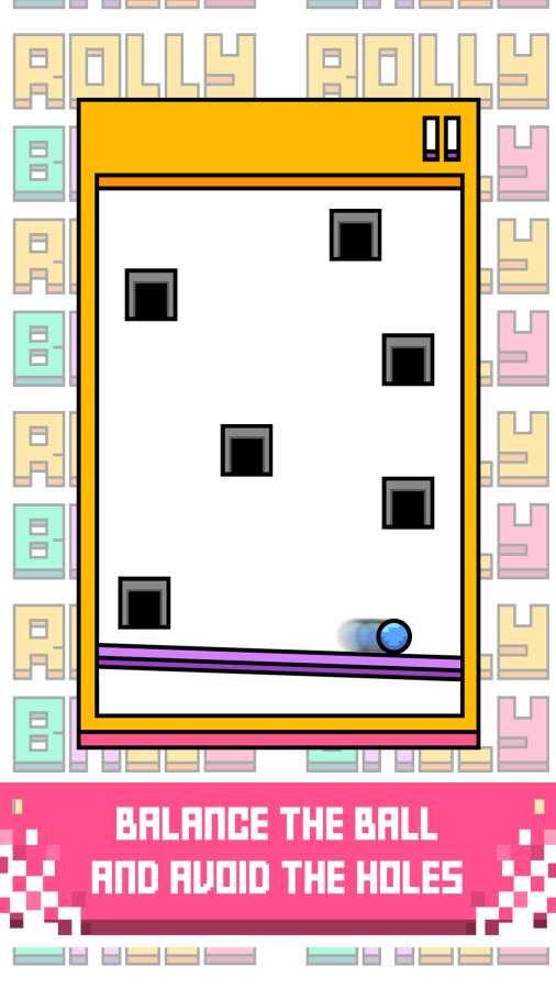 滚动的球截图1