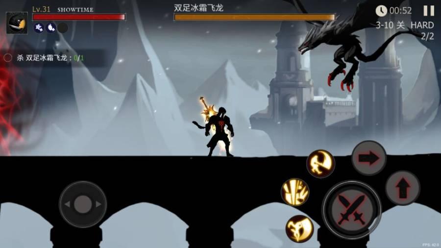 死亡之影:黑暗骑士截图0