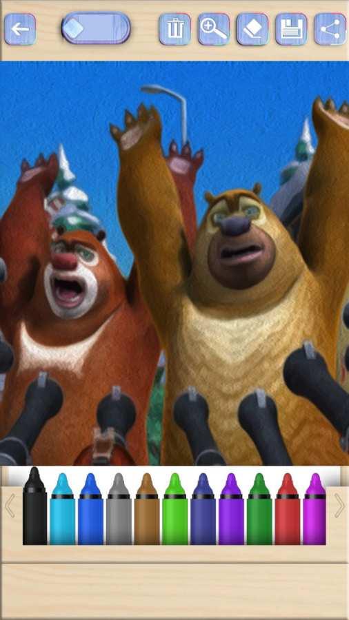 熊出没兄弟涂鸦截图3