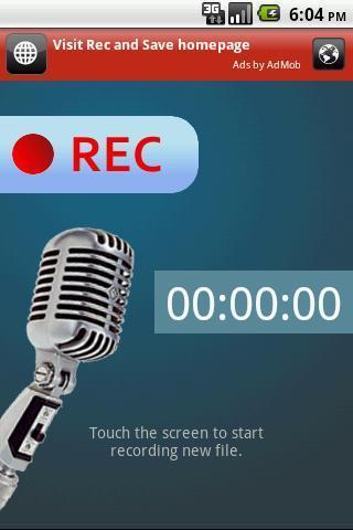 录像机记录和保存
