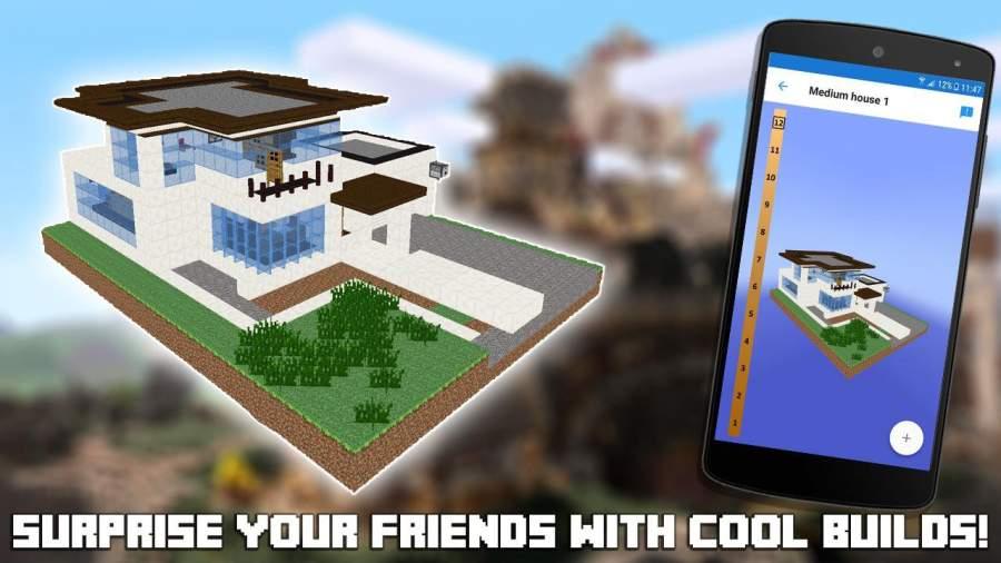 3D Blueprints for Minecraft截图1