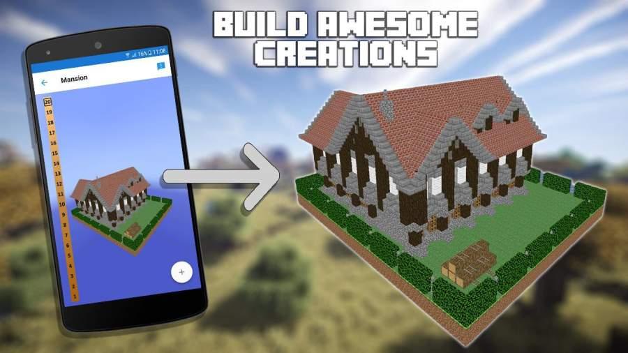 3D Blueprints for Minecraft截图2