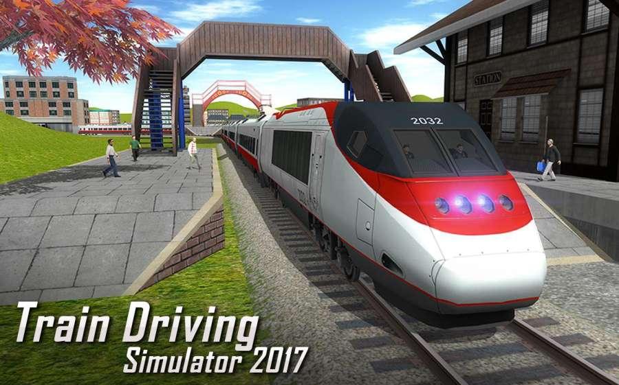 火车驾驶模拟器2017-欧速赛3D截图1