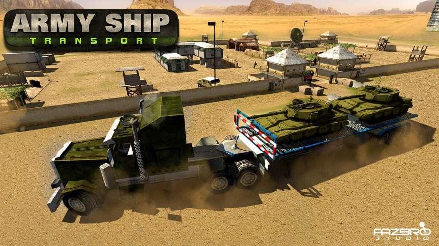 陆军运输船游戏截图1