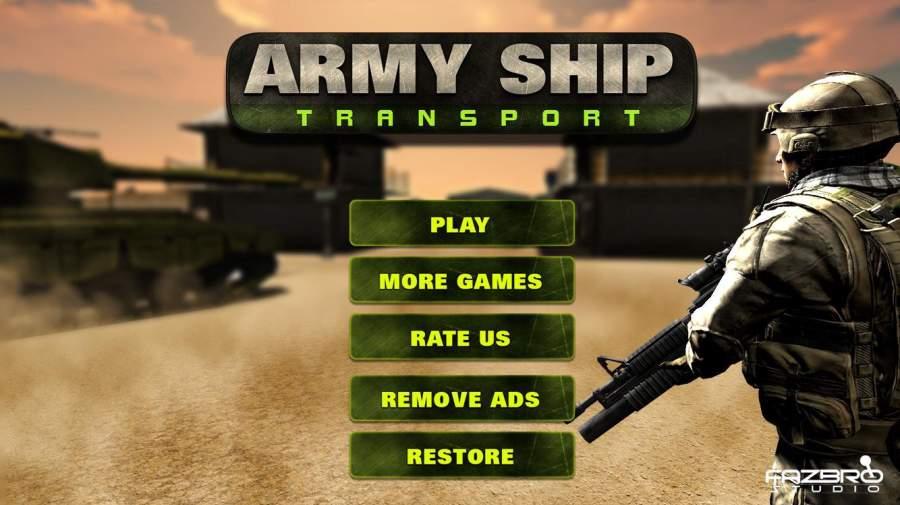 陆军运输船游戏截图2