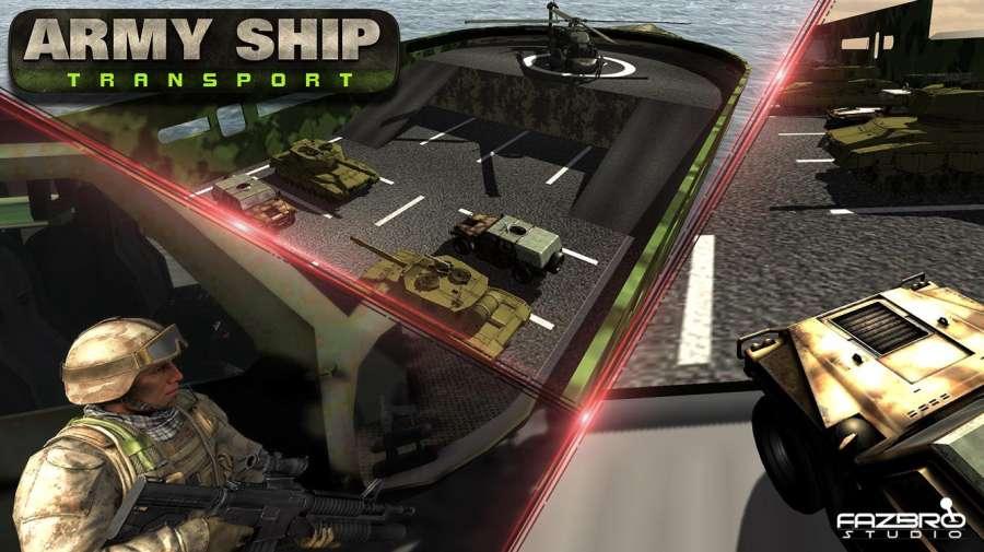 陆军运输船游戏截图3