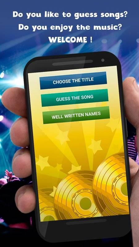 猜猜歌曲音乐测验