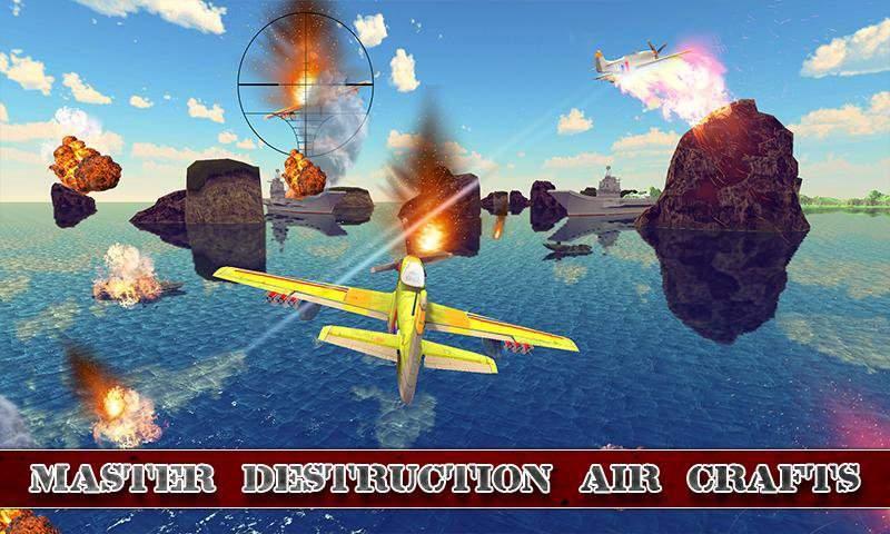 飞机战斗机翼 - 战机战斗游戏