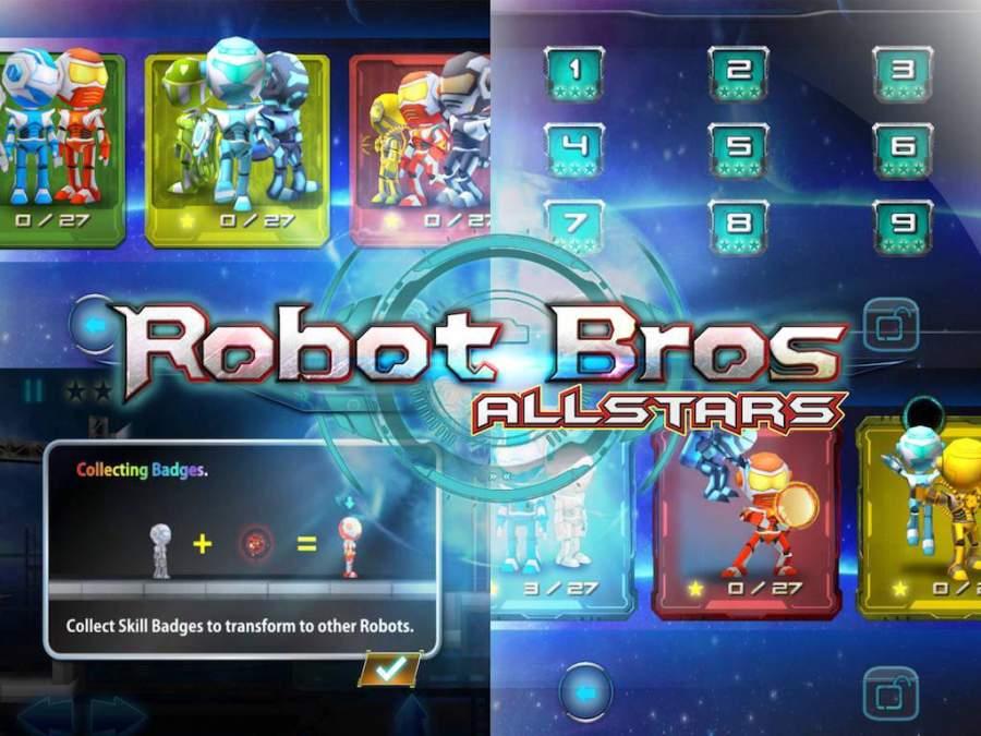 机器人兄弟全明星截图1