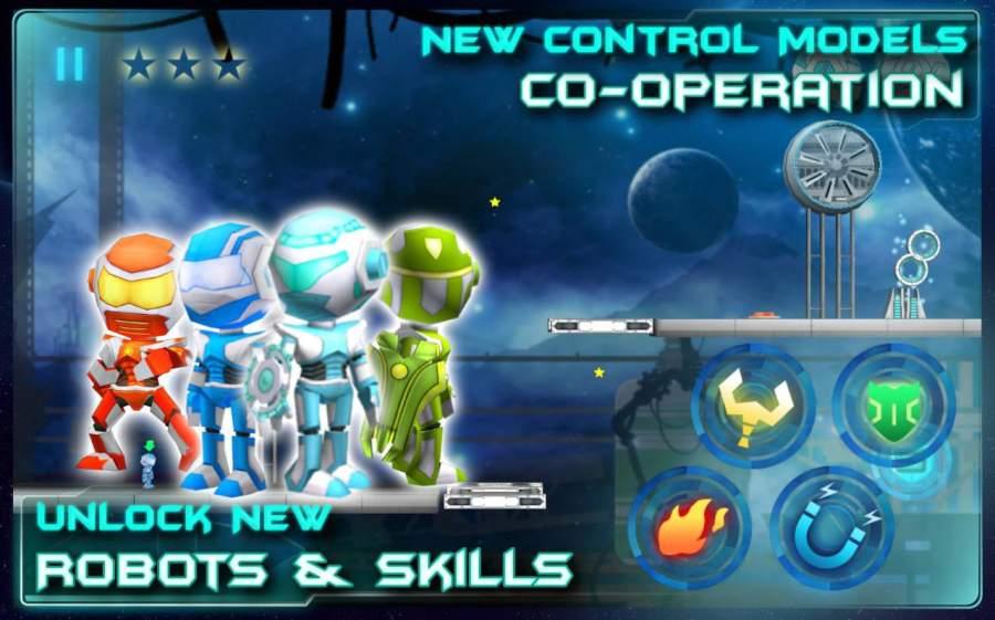 机器人兄弟全明星截图10