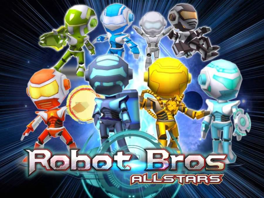 机器人兄弟全明星截图2