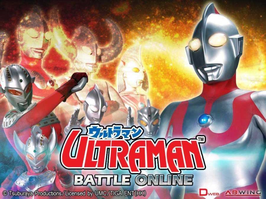 Ultraman Battle Online截图0