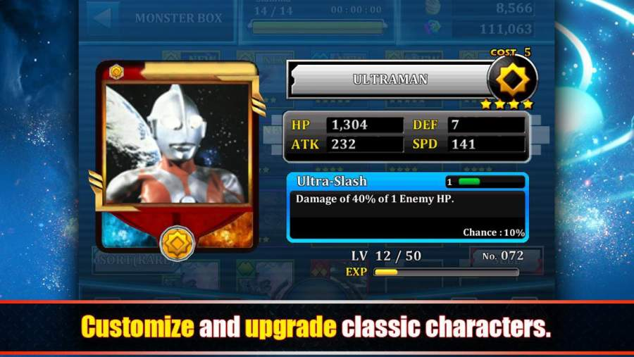 Ultraman Battle Online截图8